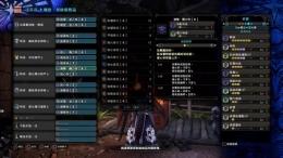 《怪物猎人世界》冰原DLC冥赤龙扩散6铳枪配装分享