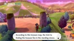 《宝可梦:剑/盾》草路镇石碑谜题解法攻略