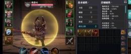 魔渊之刃大剑属性加点与法盘选择攻略
