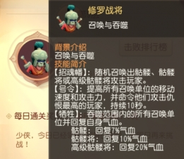 梦幻西游三维版雁塔地宫第9层修罗战将打法攻略