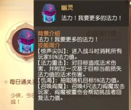 梦幻西游三维版雁塔地宫第10层幽灵打法攻略