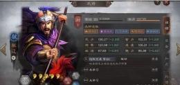 三国志战略版S2赛季张辽阵容推荐