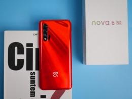 华为nova6手机打开usb调试方法教程