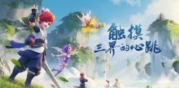 梦幻西游三维版星宿打法及阵容推荐攻略