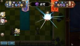 梦幻模拟战魔塔勇士攻防战玩法攻略