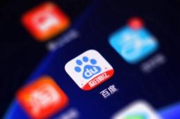 2020手机百度app集好运获得贵人运方法教程