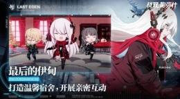 战双帕弥什贺新春S-6打法攻略