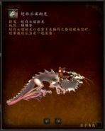魔兽世界8.3皎白云端翔龙坐骑获取攻略