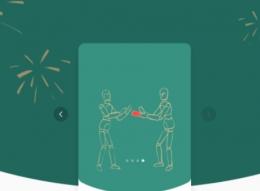 微信红包封面序列号领取方法教程