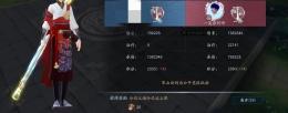 新笑傲江湖手游113团本隐藏夺崖之变攻略