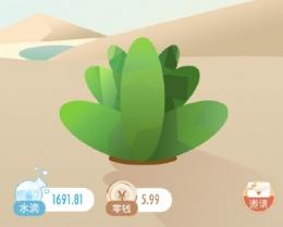 微博app绿洲集水滴瓜分百万现金玩法教程