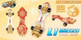 QQ飞车手游春节签到奖励内容一览