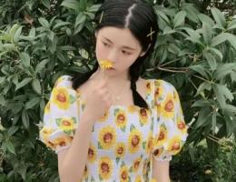 小仙女可爱个性网名2020 2020最新女生网名纯纯萌萌小仙女