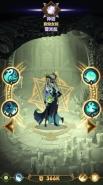 剑与远征女妖雪米拉阵容搭配推荐
