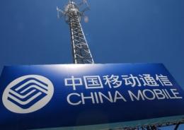 中国移动湖北加油特惠包办理方法教程