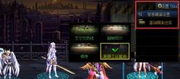 DNF角色选择背景画面更换方法攻略