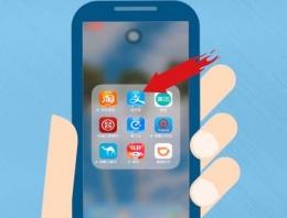 支付宝app健康码打卡方法教程