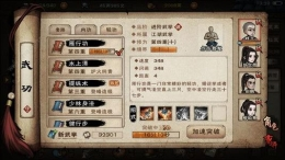 烟雨江湖女主开局玩法攻略