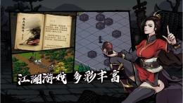 烟雨江湖霓裳剑意获取攻略