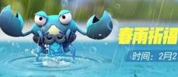 一起来捉妖蟹武将的汲水壳获取攻略