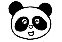 QQ画图红包熊猫画法教程