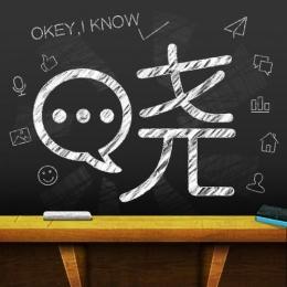 晓黑板app上传作业方法教程