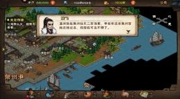 烟雨江湖泉州出海方法攻略