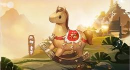 《剑网3:指尖江湖》童梦小木马获取攻略