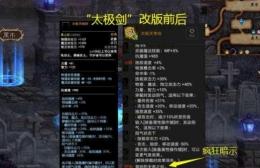 DNF100级阿修罗武器短剑/太刀选择推荐