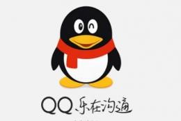 QQ幸运字符快速点亮方法教程