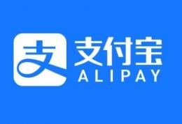 支付宝app杭州消费券领取及使用方法教程