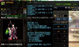DNF100级次元行者SS武器选择推荐