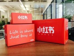 小红书app申请企业账号方法教程