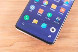 小米10手机应用锁设置方法教程