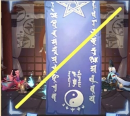 2020阴阳师4月神秘图案怎么画?