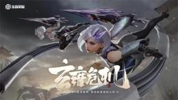 王者荣耀3月31日iOS版本什么时候更新?