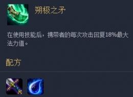 LOL云顶之弈S3青龙刀阵容玩法攻略