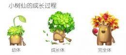 QQ飞车手游萌宠小树仙获取攻略