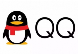 QQ群成员探查器关闭方法教程