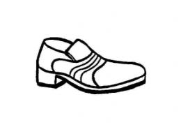 QQ画图红包鞋子画法教程