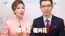朱广权版达拉崩吧原视频在线观看