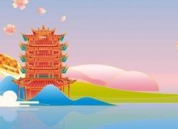 武汉5亿元消费券领取时间介绍