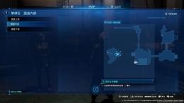《最终幻想7重制版》风扇魔晶石获取攻略