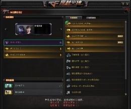 CF新灵狐者属性/获取方法一览