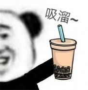 吸溜奶茶表情包大全 喝奶茶表情包经典搞笑