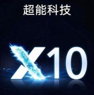 荣耀X10手机发布会直播地址