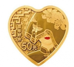 2020央行520心形纪念币预约购买活动地址