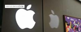 苹果iOS 13.5正式版更新使用方法教程