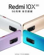 红米10X手机发布会直播地址