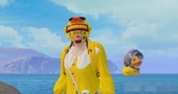 和平精英小黄鸭套装下架时间介绍